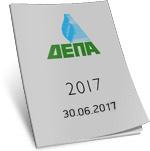 depa2017b