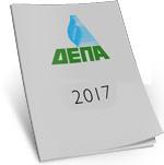 2017c